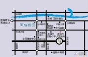 天成家园交通图