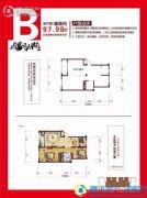 邯郸金田阳光小商品城2室2厅1卫97平方米户型图