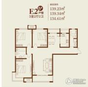 卓达上院3室2厅2卫134--139平方米户型图