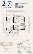 恒大照母山3室2厅1卫73平方米户型图