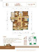新湖・玫瑰园4室2厅2卫126--127平方米户型图