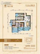 腾业・国王镇2室2厅1卫85平方米户型图