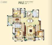 融侨观邸4室2厅2卫138平方米户型图