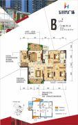 汇金・时代广场3室2厅2卫133--135平方米户型图