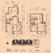 长阳光和作用第Ⅱ季3室2厅2卫167平方米户型图