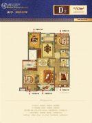 盛宇・湖滨国际4室2厅2卫143平方米户型图