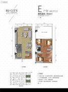 侨建・HI CITY4室2厅2卫99平方米户型图
