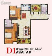 博顺未来华城2室2厅2卫105平方米户型图