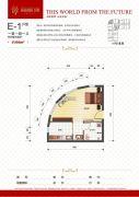 瀚城国际二期1室1厅1卫44平方米户型图