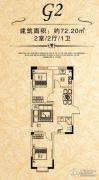 阳光金郡2室2厅1卫72平方米户型图