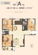 湖畔嘉园2室2厅1卫90平方米户型图