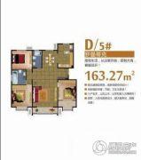 富尔沃财富广场3室1厅2卫163平方米户型图