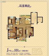 蓝湾华庭3室2厅2卫101平方米户型图