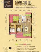 东方名城3室2厅1卫115平方米户型图