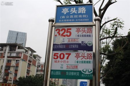 杉林・悦榕公馆