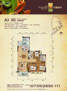 凤凰新城3室2厅2卫107--114平方米户型图