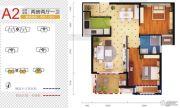 福星惠誉东湖城2室2厅1卫81--82平方米户型图