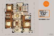 恒佳太阳城4室2厅2卫132平方米户型图