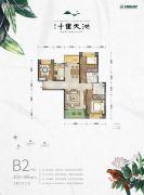 南山十里天池3室2厅2卫103--106平方米户型图