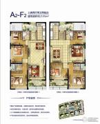 世欧王庄3室2厅2卫135平方米户型图