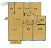 育才雅苑3室2厅2卫139平方米户型图