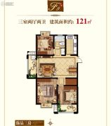 帝景豪苑3室2厅2卫121平方米户型图