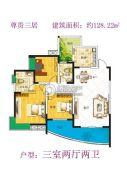 天河・望江郡3室2厅2卫128平方米户型图