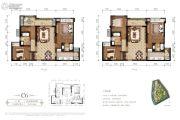东原・观天下3室2厅2卫113平方米户型图