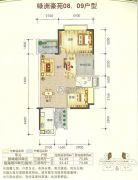 绿洲豪苑3室2厅1卫91--92平方米户型图