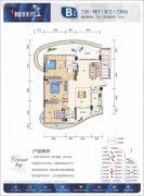 清凤・椰林湾3室2厅2卫75平方米户型图