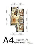 观山悦公馆2室2厅1卫75平方米户型图