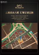 鼎丰财富中心交通图
