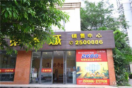 楼盘地址:柳州市柳北区柳长路826号