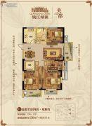 钱江绿洲4室2厅1卫126平方米户型图
