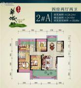 东方华城4室2厅2卫126平方米户型图