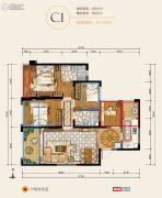 华润・中央公园4室2厅2卫97平方米户型图