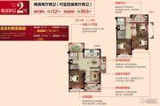 德信上城2室2厅2卫112平方米户型图