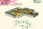 滨水花城3室2厅1卫100平方米户型图