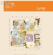 碧桂园公园壹号5室3厅2卫210平方米户型图