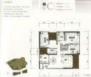 华润银湖蓝山3室2厅2卫156平方米户型图