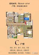 茂业观园 高层4室2厅2卫134--137平方米户型图