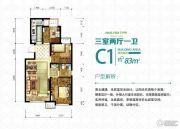 燕郊孔雀城3室2厅1卫83平方米户型图