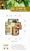 太湖明珠花园2室2厅1卫74平方米户型图