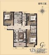金麦加汇君城3室2厅2卫128平方米户型图