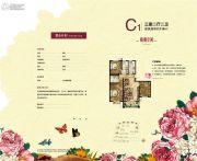 中国铁建原香漫谷3室2厅2卫118平方米户型图