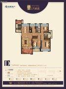金辉天鹅湾4室2厅2卫128平方米户型图