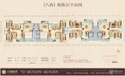 西湖豪苑4室2厅2卫147平方米户型图