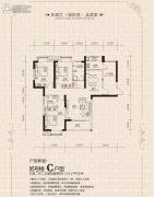 东城国际3室2厅2卫133平方米户型图