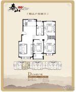 泰山名郡3室2厅1卫0平方米户型图