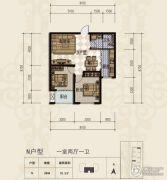 三田雍泓・青海城1室2厅1卫76平方米户型图